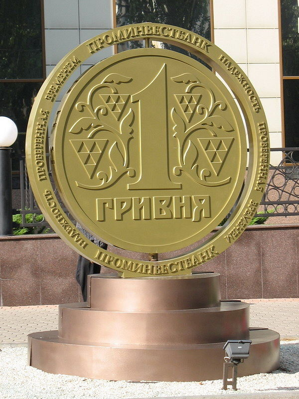 Режим курса национальной валюты