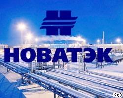 НОВАТЭКу дали добро на приобретение Газпромовской распредсети