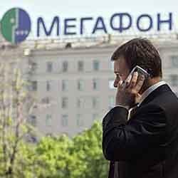 «Мегафон» получил добро от ФАС