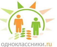 Mail.ru рассекретило где Одноклассников.ру в России больше всего