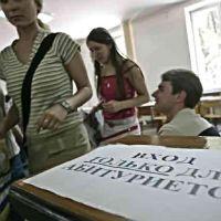 Вступительная кампания: интернет не помог абитуриентам