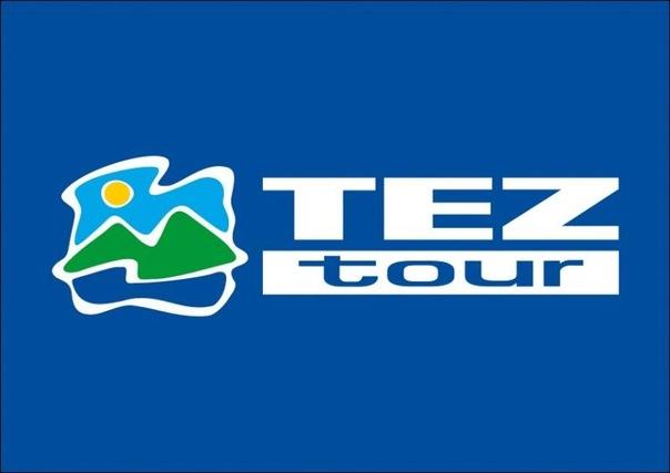Греция-Россия НОВОСТИ - РОССИЙСКО-ГРЕЧЕСКИЕ ТЕМЫ - TEZ Tour отправил заявку на получение виз в Грецию позже крайнего срока - ген