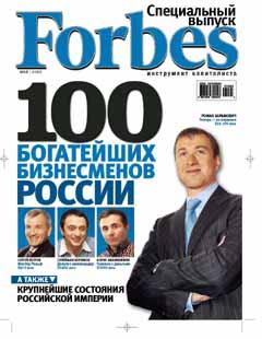 Рейтинг форекс брокеров россии