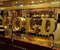Рынок золота возобновил рост