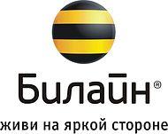 Из-за сбоя «Билайна» в Москве без связи оказалось 160 тысяч абонентов
