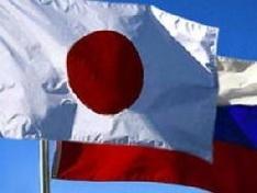 Россия и Япония