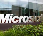 Microsoft инвестировала в Yammer 1,2 миллиарда долларов