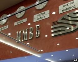 Российские биржи вернулись в «зеленую зону»