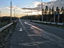 Челябинск-Троицк