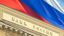 Россия-Москва,банки