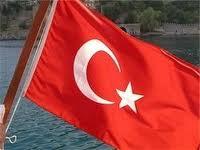 Турция,Россия