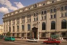Беларусь, банки