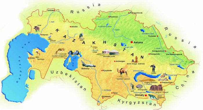 Казахстан.  Киргизии.  Пограничная служба. сообщает об открытии с. в своем заявлении об открытии в четверг...