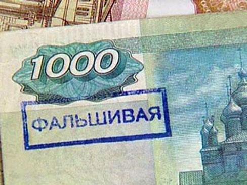 В Ярославле задержаны фальшивомонетчики из Подмосковья.