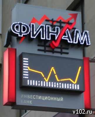 Форекс официальный сайт на русском