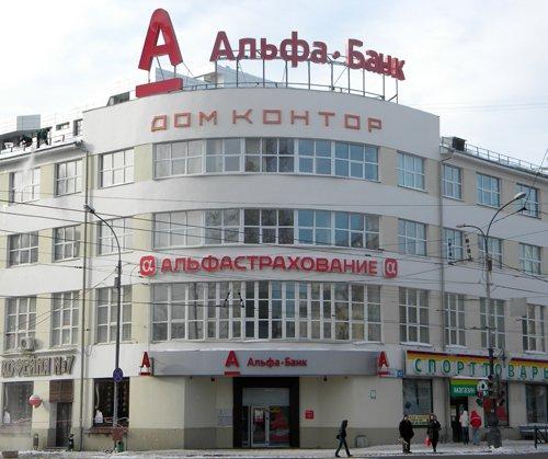 Форекс банк в москве стратегия мартингейла форекс скальпер