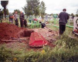 В Днепропетровске провели эксгумацию тела Мильченко