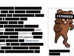 """Энциклопедия """"Луркоморье"""" стала запрещенной в России"""