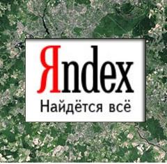 """""""Яндекс"""" сделает обновление своих карт и панорам к Олимпиаде в Сочи-2014"""