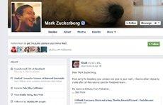 Хакер указал на уязвимости Facebook на странице Цукерберга