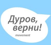 """Против удаления музыки ВК восстали юзеры: """"Дуров, верни музыку!"""""""