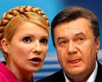 Янукович назвал условие для рассмотрения амнистии Тимошенко