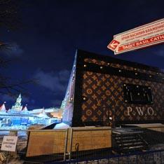 Чемодан Louis Vuitton на Красной площади как пример эффективной рекламы