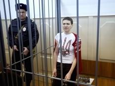 10 июня Мосгорсуд рассмотрит дело Надежды Савченко