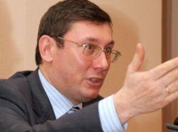Чем Третья республика Юрия Луценко будет отличаться от его Самообороны