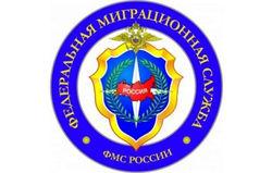Россия закрыла въезд для 28 тысяч граждан Украины