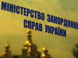 В Ереван вернулся посол Украины после аннексии АРК