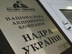 Яценюк уволил председателя правления НАК «Надра Украины»