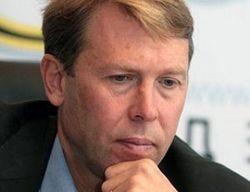 Правительство Украины введет экономические санкции против РФ