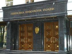 ГПУ открыла уголовные дела по беспорядкам в Киеве