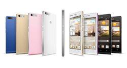 Huawei Ascend P7 будет пользоваться популярностью на рынке