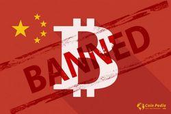 Биткойн вне закона в Китае