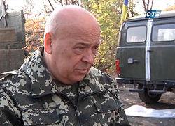 Глава Луганской ОГА предложил боевикам перемирие на праздник Крещения