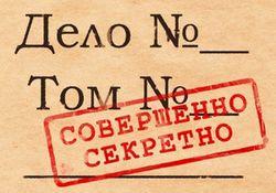 Украина открывает секретные архивы, порывая с советским прошлым
