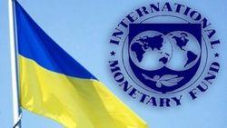 Украина успешно выполняет программу сотрудничества – МВФ