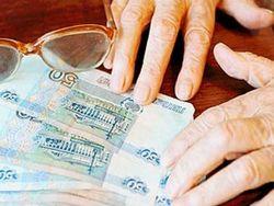 Правительство хочет больше налогов с россиян в Пенсионный фонд