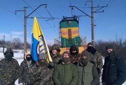 Блокада Донбасса цементирует раскол Украины – политолог
