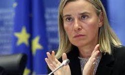ЕС аплодирует украинской власти за проведенные реформы