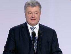 Уже скоро: Порошенко сказал, когда Украина попросится в Евросоюз