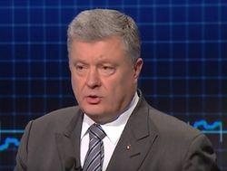 Порошенко назвал 5 направлений для экономического прорыва Украины