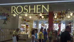 Roshen в Липецке частично возобновила работу