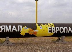Польша забраковала российский газ, поставки приостановлены