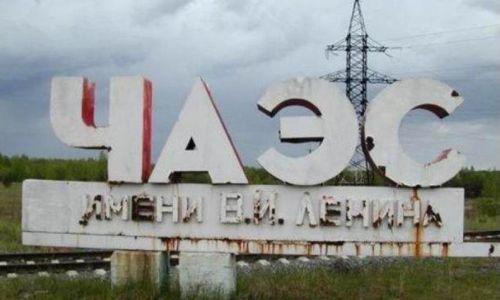 ВУкраине нашли способ блокирования антиукраинскогоТВ взоне АТО