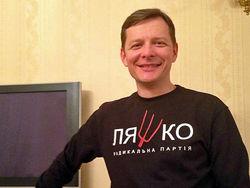 Ляшко сообщил о расстреле военных со стороны России