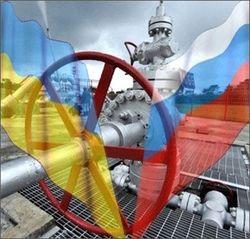 Киев объявил о планах полного отказа от российского газа