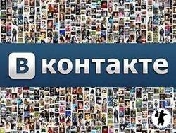 Бизнес-модель ВКонтакте Павла Дурова неудобна для акционеров и экономики РФ - эксперт